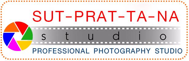 สุดปรารถนา สตูดิโอ  Sut-Prat-Ta-Na Studio